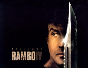 ramboo